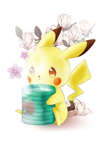 Pika_tea